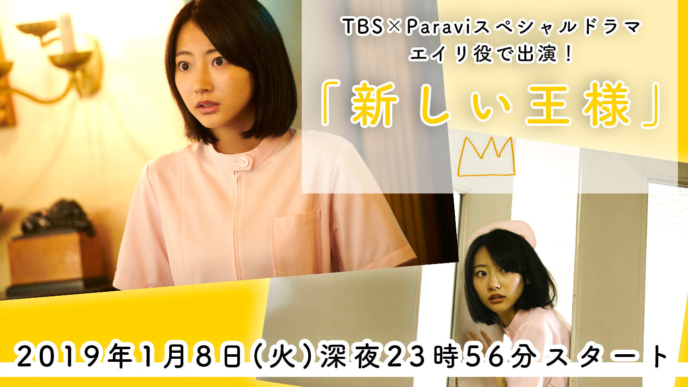 Official_takeda_big_ousama