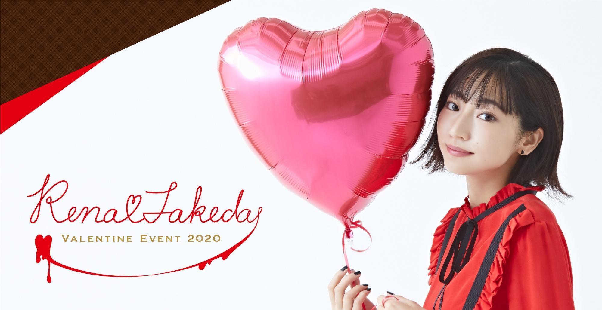 Takeda_202001_banner_0123